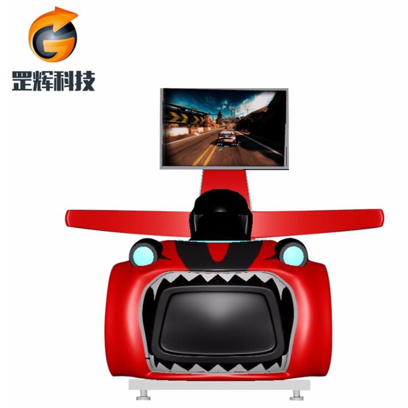 Racing Simulator VR-maskin Global varmförsäljning temaparkutrustning treaxlig vr racingbil