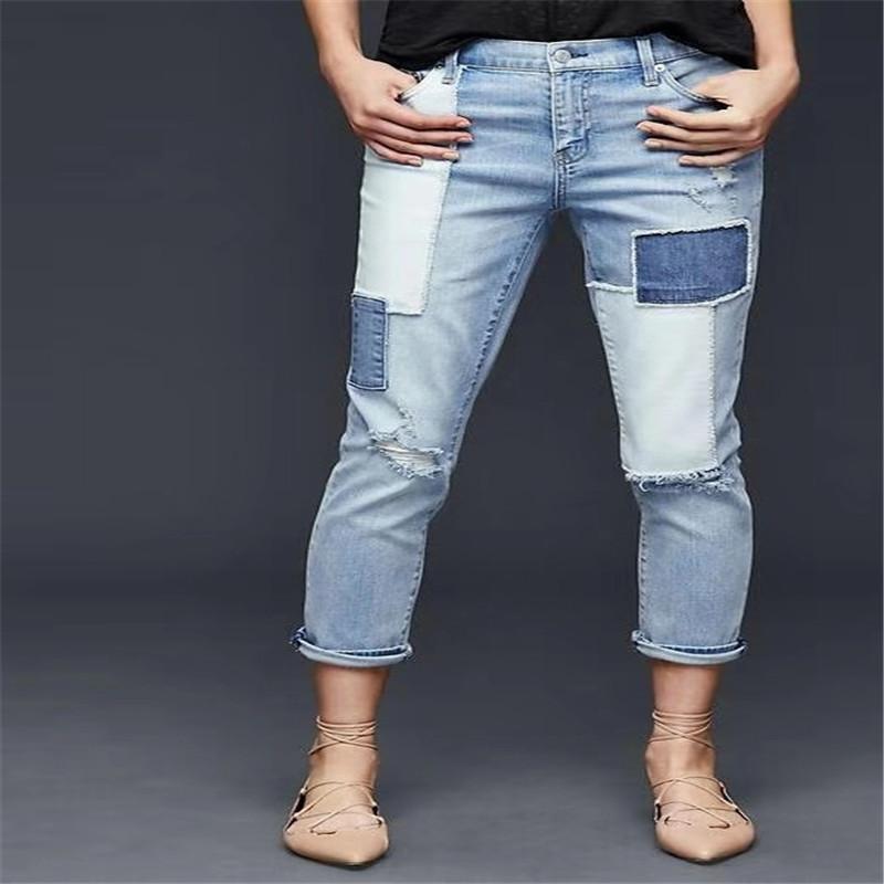 dam jeans