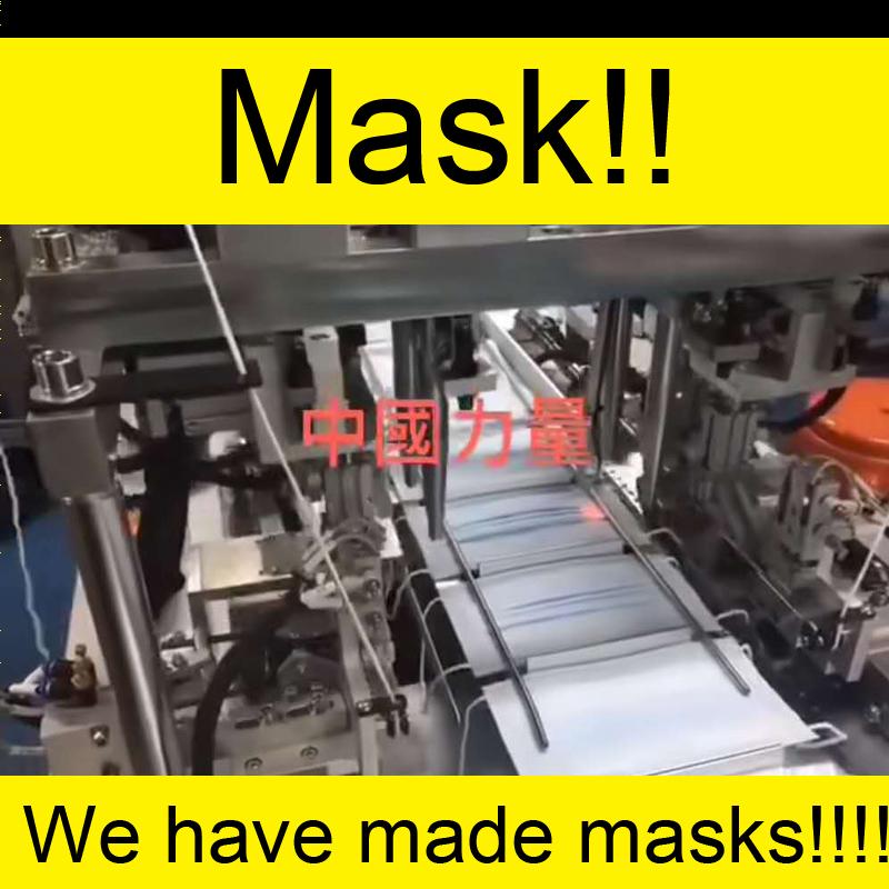 Vi började producera medicinska skyddsmaterial! Mask!!!!!