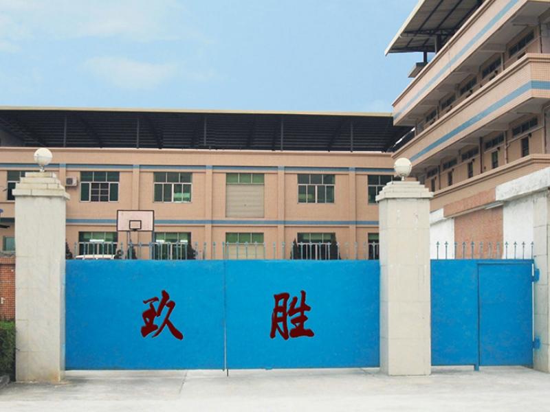 Dongguan Jiusheng Hardware Spring Co. , Ltd