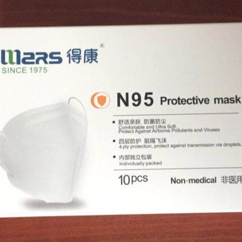Kinesiska Mars N95-mask med Niosh-rapport FDA CE-certifikat
