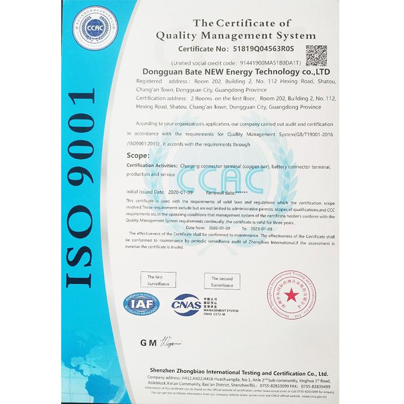 Certifikatet för kvalitetsstyrningssystem
