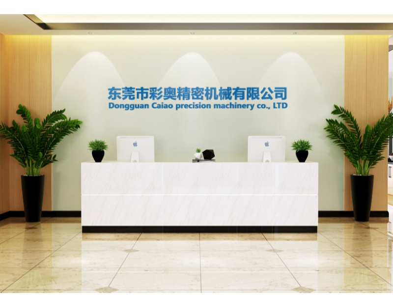 Dongguan caiao Precision Machinery Co., Ltd
